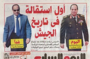 Today and Tomorrow - Front page from Egyptian newspaper  Al-Youm al-Sabi